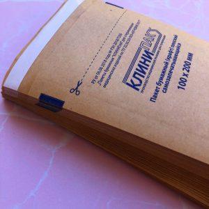 """שקיות קראפט 100*200 מ""""מ לתנור עיקור – 100 יחידות (תוצרת רוסיה)"""