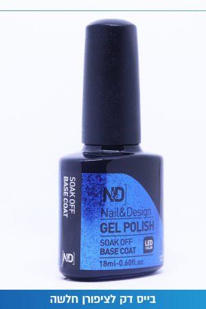 בסיס דק לציפורן חלשה – N&D Base Coat 18ml
