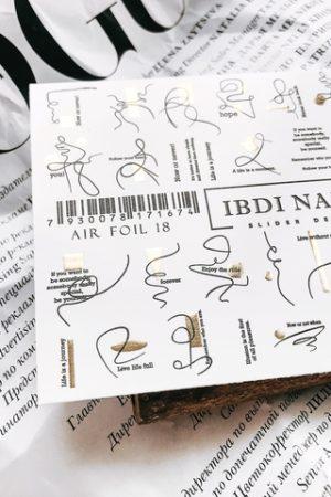 מדבקות מיוחדות לעיצוב ציפורניים – סליידר IBDI Nails AIR FOIL 18