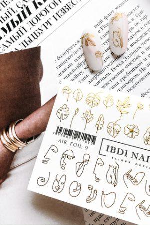 מדבקות מיוחדות לעיצוב ציפורניים – סליידר IBDI Nails AIR FOIL 09