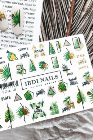 מדבקות מיוחדות לעיצוב ציפורניים – סליידר IBDI Nails AIR FOIL10