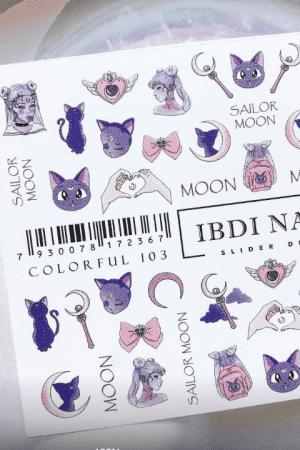 מדבקות מיוחדות לעיצוב ציפורניים – סליידר IBDI COLORFUL103