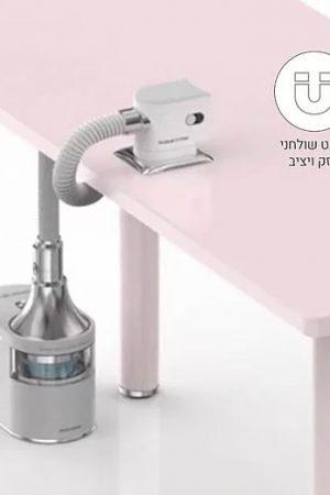 אקסטרה דייצ'ונג – חלק נשלף שולחני המשמש כמגנט עבור שואב האבק דייצ'ונג ומאפשר למקמו על הרצפה